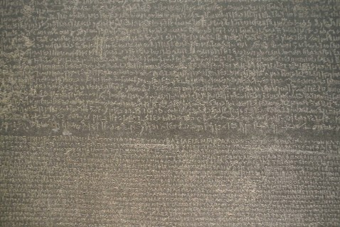 Rosetta Stone (detail)